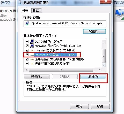 win10系统电脑怎么如何更改电脑ip地址的方法(5)