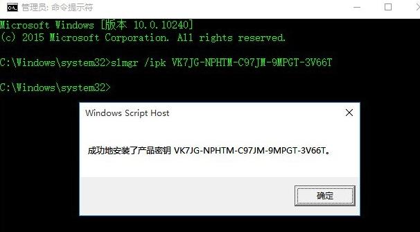 windows许可证即将过期,教您解决windows许可证即将过期的方法(3)