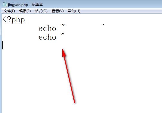 php文件用什么打开,教你打开php文件的操作方法(1)