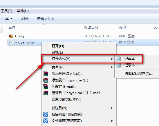 php文件用什么打开,教你打开php文件的操作方法