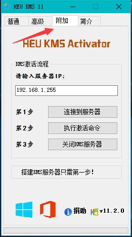 windows许可证即将过期,教您解决windows许可证即将过期的方法(7)