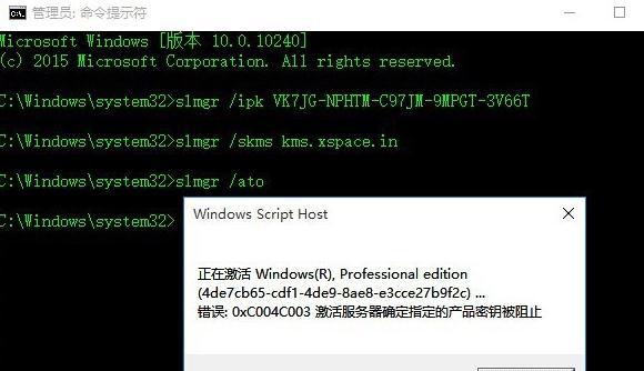 windows许可证即将过期,教您解决windows许可证即将过期的方法(5)