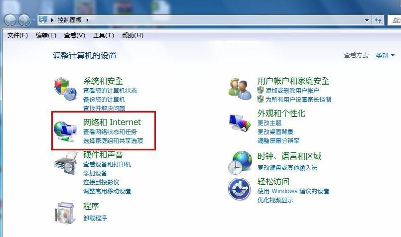 更改电脑ip地址,教你如何更改电脑ip地址(1)