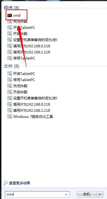 win7系统电脑一直提示是盗版怎么办(1)
