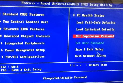 怎么解决电脑主机启动不了(3)