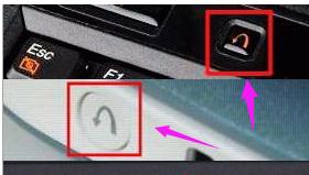 联想笔记本如何一键还原系统