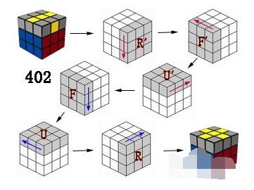 四阶魔方公式图解_三阶魔方还原公式,详细教您三阶魔方怎么还原 - 装机吧