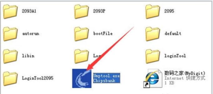 如何使用量产工具修复u盘(3)
