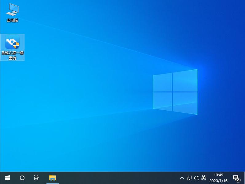 电脑新手怎么重装电脑系统