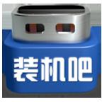 装机吧一键重装系统v11.5.44.1230官方版